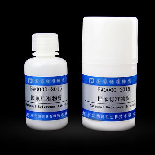 4-(2-溴乙基)苯甲酸--高纯试剂-试剂与耗材-标准物质网