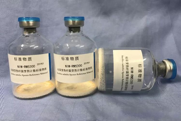 疫情防控用标准物质推荐-枯草芽孢杆菌芽孢计数标准物质-fudajzx.com北纳标物网