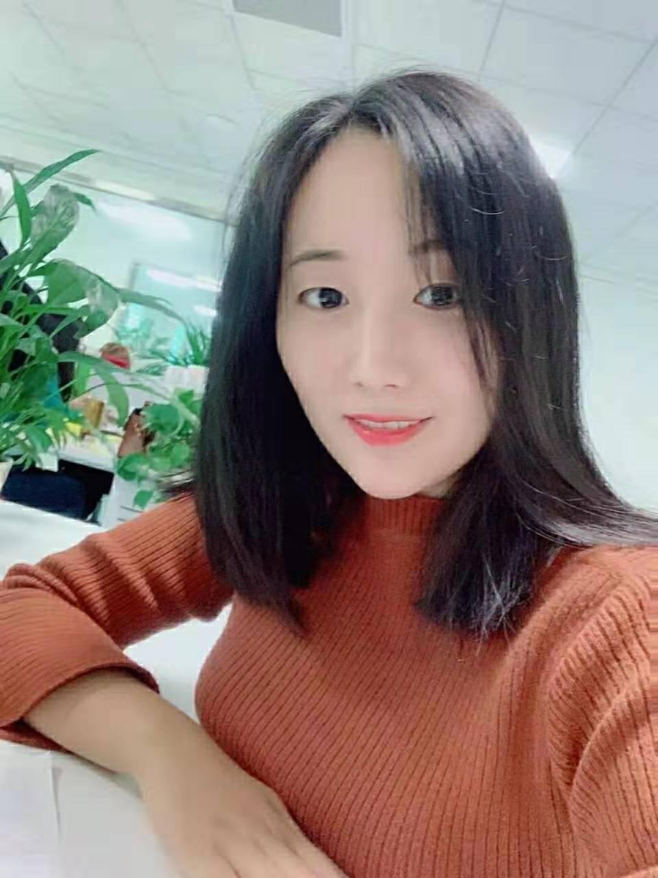 魯雙雙 - qaxyf.com北納標物網
