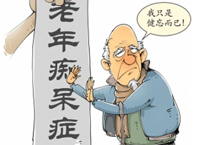 摄入反式脂肪酸会增加痴呆风险-www.biaowu.com北纳标物网