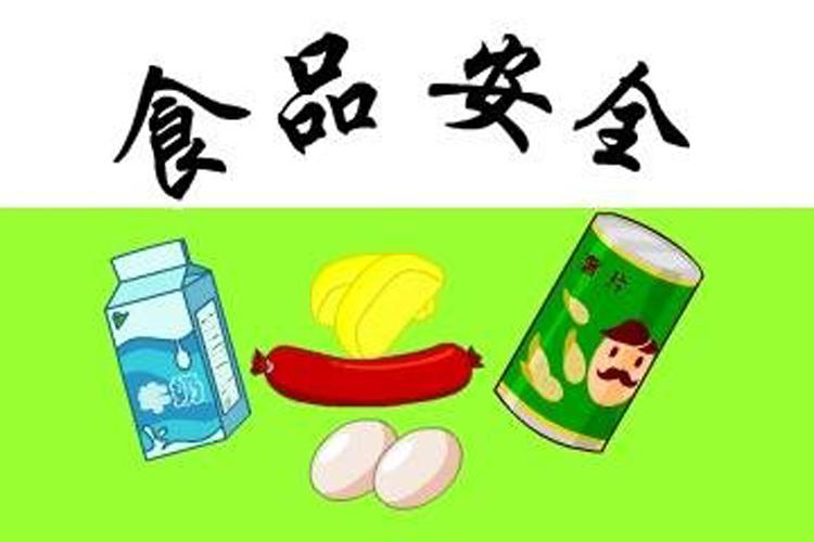 不合格食品近八成检出农兽药残留问题-www.ravenmoonsmedia.com北纳标物网