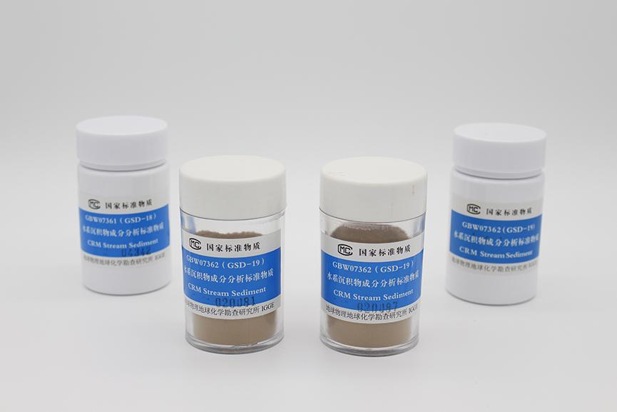 水系标准物质|标物网