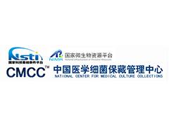 中国医学细菌保藏管理中心-www.bncc.org.cn北纳生物