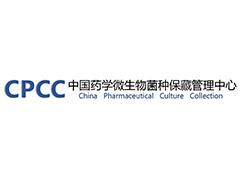 中国药学微生物菌种保藏管理中心-www.trendslot.com北纳生物