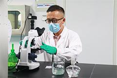 微生物菌种-圈子推荐-www.trendslot.com北纳生物