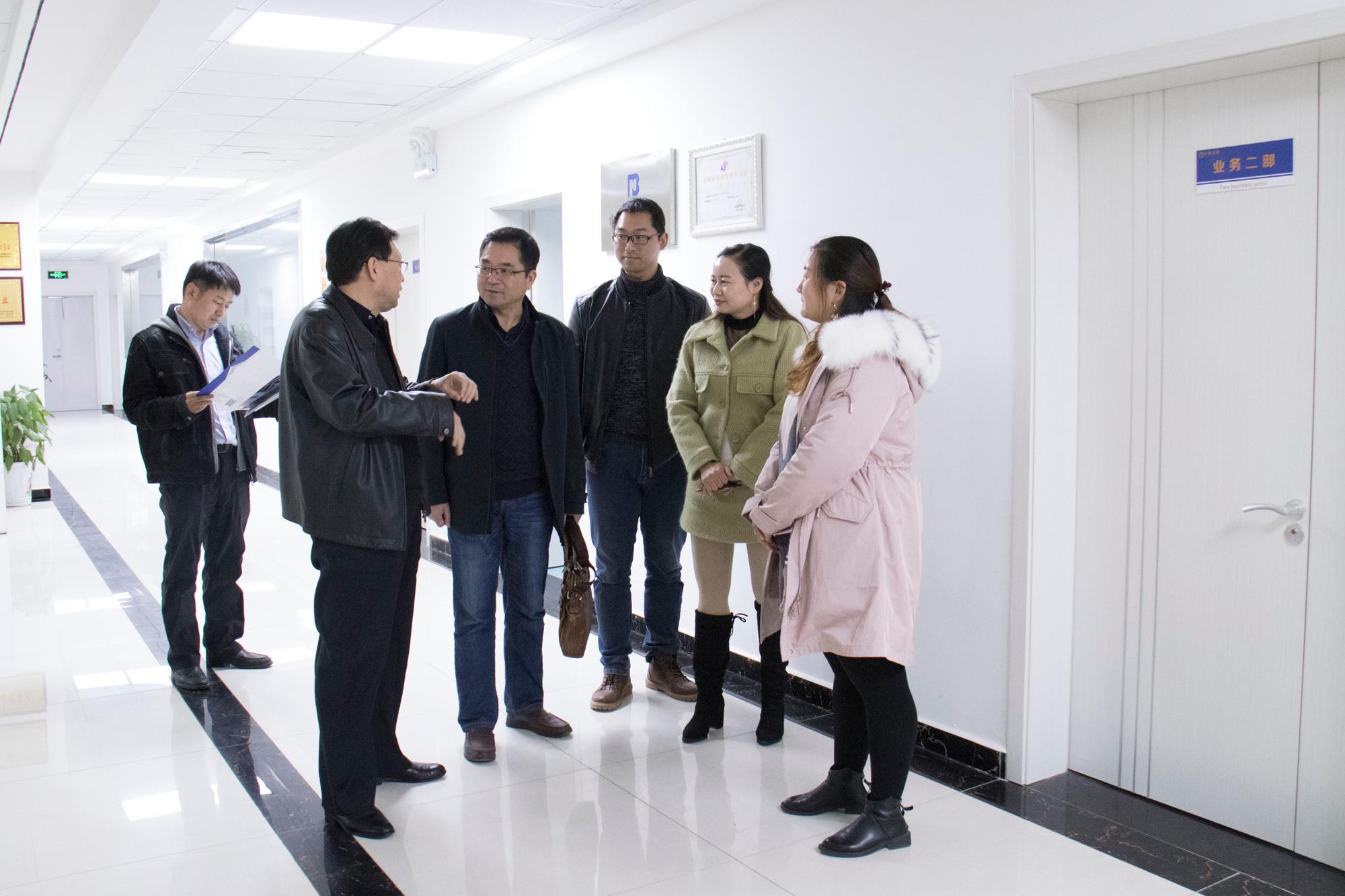 河南省畜牧局主任白跃宇莅临北纳生物调研-www.bncc.org.cn北纳生物