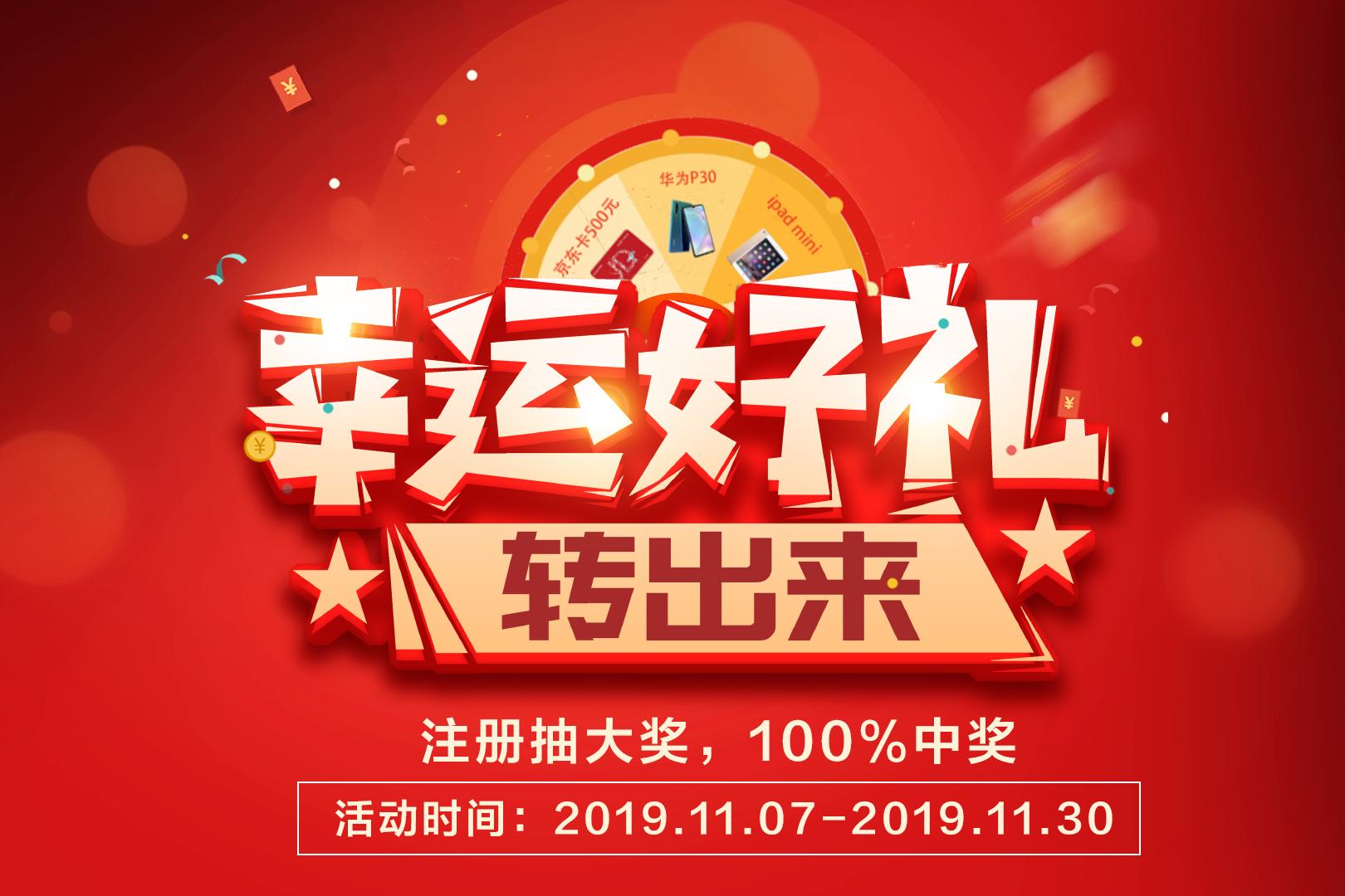注册有礼,惊喜不断!-www.bncc.org.cn北纳生物
