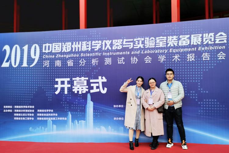 【BNCC带你直击现场】郑州科学仪器及实验室设备展览会正式开始!-www.biaowu.com北纳标物网