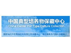 保藏中心-www.bncc.org.cn北纳生物